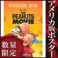 【映画ポスター】 I LOVE スヌーピー THE PEANUTS MOVIE (Peanuts) /INT-両面 オリジナルポスター
