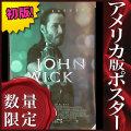 【映画ポスター】 ジョンウィック グッズ (キアヌリーブス/John Wick) /片面 オリジナルポスター