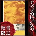 【映画ポスター】 白い帽子の女 /インテリア アート おしゃれ フレームなし /ADV-DS オリジナルポスター