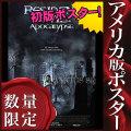 【映画ポスター】 バイオハザード2 アポカリプス RESIDENT EVIL: APOCALYPSE /A 両面 オリジナルポスター