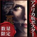 【映画ポスター】 LUCY ルーシー スカーレットヨハンソン /インテリア アート おしゃれ フレームなし /B 両面 オリジナルポスター