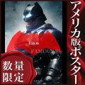 【映画ポスター グッズ】バットマン vs スーパーマン グッズ /アメコミ アート インテリア フレームなし 約69×102cm /Batman B 両面 [オリジナルポスター]