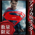 【映画ポスター】 バットマン vs スーパーマン ジャスティスの誕生 グッズ /アメコミ アート インテリア フレームなし 約69×102cm /Superman B 両面 オリジナルポスター