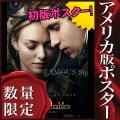 【映画ポスター】 レミゼラブル /アート インテリア おしゃれ 片面 オリジナルポスター