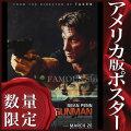 【映画ポスター】 ザガンマン ショーンペン The Gunman /インテリア アート おしゃれ フレームなし /片面 オリジナルポスター