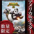【映画ポスター】 カンフーパンダ3 グッズ /アニメ インテリア おしゃれ フレームなし /B 両面 オリジナルポスター