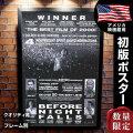 【映画ポスター】 夜になるまえに フレーム別 おしゃれ デザイン ハビエルバルデム Before Night Falls /B-両面 オリジナルポスター