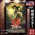 【映画ポスター】 Uターン フレーム別 デザイン おしゃれ ショーンペン ジェニファーロペス U-Turn /両面 オリジナルポスター
