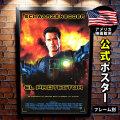 【映画ポスター】 イレイザー グッズ フレーム別 デザイン おしゃれ アーノルドシュワルツェネッガー Eraser /片面 オリジナルポスター