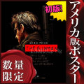 【映画ポスター】 ザガンマン ショーンペン /インテリア アート おしゃれ フレームなし /両面 オリジナルポスター