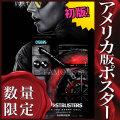 【映画ポスター】 ゴーストバスターズ グッズ プロトンパック /インテリア おしゃれ フレームなし /ADV-両面 オリジナルポスター