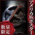 【映画ポスター】 X-MEN:アポカリプス (X-Men: Apocalypse) /Theatrical 両面 オリジナルポスター