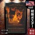 【映画ポスター】 ブラザーズ・グリム フレーム別 B1より少し小さいめ約69×102cm おしゃれ 大きい インテリア アート グッズ /ADV-両面 オリジナルポスター