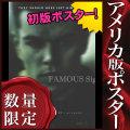 【映画ポスター】 ボーンスプレマシー マットデイモン /インテリア アート ADV 両面 オリジナルポスター