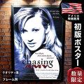 【映画ポスター】 チェイシング・エイミー ジョーイ・ローレン・アダムス フレーム別 B1より少し小さいめ約69×102cm おしゃれ 大きい インテリア アート グッズ /片面 オリジナルポスター
