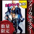 【映画ポスター】 X-MEN:アポカリプス (X-Men: Apocalypse) /INT-Defend-ADV 両面 オリジナルポスター