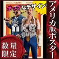 【映画ポスター】 ナイスガイズ! (ラッセル・クロウ/The Nice Guys) /ADV-B 両面 [オリジナルポスター]