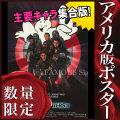 【映画ポスター】 ゴーストバスターズ2 (マシュマロマン/Ghostbusters II) /REG-片面 オリジナルポスター