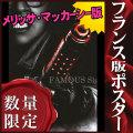 【映画ポスター】 ゴーストバスターズ (メリッサマッカーシー/Ghostbusters) ADV-片面 フランス版 オリジナルポスター