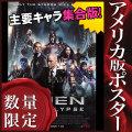 【映画ポスター】 X-MEN:アポカリプス (X-Men: Apocalypse) /REG-両面 オリジナルポスター