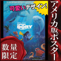 【映画ポスター グッズ】ファインディング・ドリー (ディズニー/Finding Dory) /ADV 両面 [オリジナルポスター]