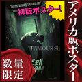 【映画ポスター】 グリーンルーム Green Room /アート インテリア おしゃれ ADV 両面 オリジナルポスター