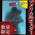 【映画ポスター】 ロスト・エモーション クリステン・スチュワート Equals /ADV 両面 [オリジナルポスター]