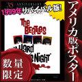 【映画ポスター グッズ】ビートルズがやって来る ヤア!ヤア!ヤア! (BEATLES/A Hard Day's Night) /片面 [オリジナルポスター]