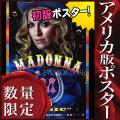 【ポスター グッズ】MUSIC (マドンナ) /片面 [オリジナルポスター]