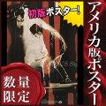【映画ポスター グッズ】U2 魂の叫び (ボノ/U2 Rattle and Hum) /片面 [オリジナルポスター]