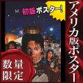 【ポスター グッズ】MICHAEL (マイケル・ジャクソン グッズ) /片面 [オリジナルポスター]