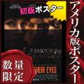 【映画ポスター】 シークレットアイズ (キウェテルイジョフォー/Secret in Their Eyes) /REG 片面 オリジナルポスター
