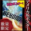 【映画ポスター グッズ】スタートレック Beyond Star Trek Beyond /U.S.S.エンタープライズ インテリア アート ADV 両面 [オリジナルポスター]