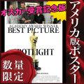 【映画ポスター】 スポットライト 世紀のスクープ /アート インテリア おしゃれ オスカー記念 両面 オリジナルポスター