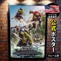 【映画ポスター】 ミュータントニンジャタートルズ 影 シャドウズ TMNT /INT 両面 オリジナルポスター