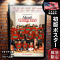 【映画ポスター】 スイートホーム・クリスマス フレーム別 おしゃれ インテリア アート大きい グッズ B1に近い約69×102cm /ADV-両面 オリジナルポスター