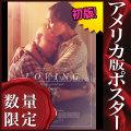 【映画ポスター】 ラビング 愛という名前のふたり Loving /インテリア アート おしゃれ フレームなし /両面 [オリジナルポスター]
