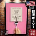 【映画ポスター】 ウェディング・テーブル アナ・ケンドリック フレーム別 おしゃれ インテリア アート大きい グッズ B1に近い約69×102cm /ADV-両面 オリジナルポスター