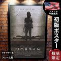 【映画ポスター】 モーガン プロトタイプL-9 アニャ・テイラー=ジョイ フレーム別 おしゃれ インテリア アート 大きい グッズ B1に近い約69×102cm /両面 オリジナルポスター