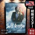 【映画ポスター】 スイス・アーミー・マン ダニエル・ラドクリフ フレーム別 おしゃれ インテリア アート 大きい グッズ B1に近い約69×102cm /両面 オリジナルポスター