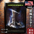 【映画ポスター】 GODZILLA ゴジラ 1998 /おしゃれ アート インテリア フレームなし 約69×102cm REG-両面 オリジナルポスター
