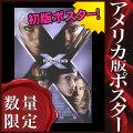 【映画ポスター】 X-MEN 2 /アメコミ アート インテリア フレームなし 約69×102cm REG-C-両面 オリジナルポスター