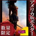 【映画ポスター】 ワンダーウーマン グッズ /アメコミ インテリア アート おしゃれ /ADV-両面 オリジナルポスター