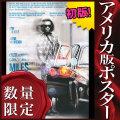 【映画ポスター】 MILES AHEAD マイルス・デイヴィス 空白の5年間 /おしゃれ アート インテリア フレームなし /片面 [オリジナルポスター]
