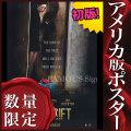 【映画ポスター】 ザ・ギフト /インテリア アート おしゃれ フレームなし /片面 [オリジナルポスター]