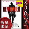 【映画ポスター】 手紙は憶えている /モノクロ インテリア アート おしゃれ フレームなし /片面 [オリジナルポスター]