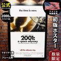【映画ポスター】 2001年宇宙の旅 2001: A Space Odyssey /インテリア アート おしゃれ フレームなし /2000年リバイバル版 両面 オリジナルポスター
