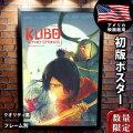 【映画ポスター】 KUBO クボ 二本の弦の秘密 Kubo and the Two Strings /インテリア アニメ おしゃれ フレームなし /ADV-C-両面 オリジナルポスター