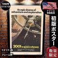 【映画ポスター】 2001年宇宙の旅 スタンリー・キューブリック フレーム別 おしゃれ インテリア アート 大きい グッズ B1に近い約69×104cm /1980年リバイバル 片面 オリジナルポスター