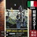 【映画ポスター】 2001年宇宙の旅 フレーム別 スタンリーキューブリック グッズ /おしゃれ デザイン インテリア アート /イタリア版 ADV-片面 オリジナルポスター